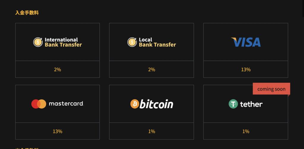 スクリーンショット 2021 01 22 16.31.31 1024x502 - 【便利】REXXカード(レックスカード)を使って仮想通貨で決済!購入方法・利用方法【仮想通貨デビットカード】