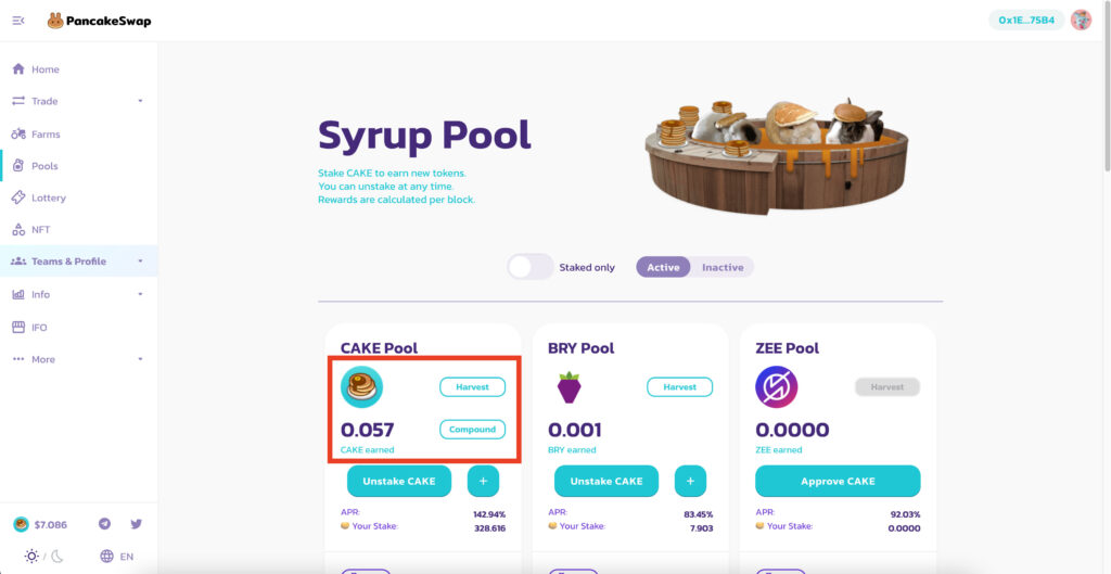 スクリーンショット 2021 02 17 3.09.17 1024x529 - 【DeFi】PancakeSwap(パンケーキスワップ)の始め方・おすすめ運用方法