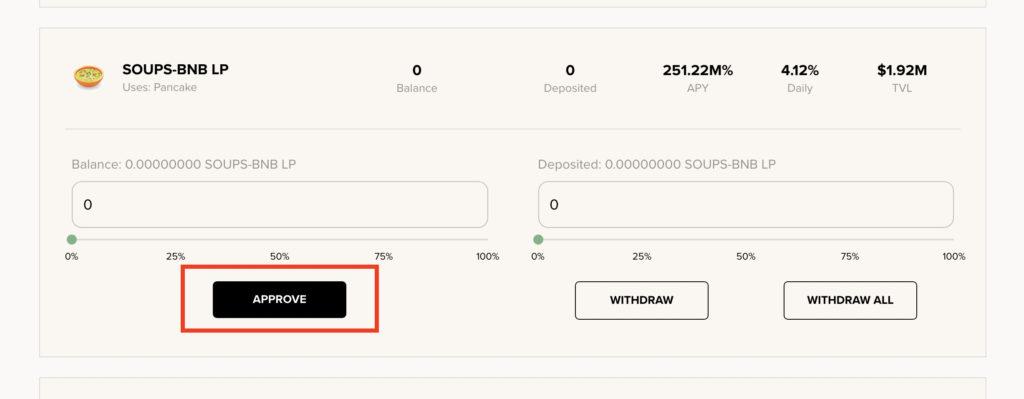 screen 2021 03 18 21.20.11 1024x399 - 【DeFi】beefy.financeのやり方を紹介!複利運用の概要・BIFIトークンの特徴・使い方・実際の運用状況を解説【BSC】