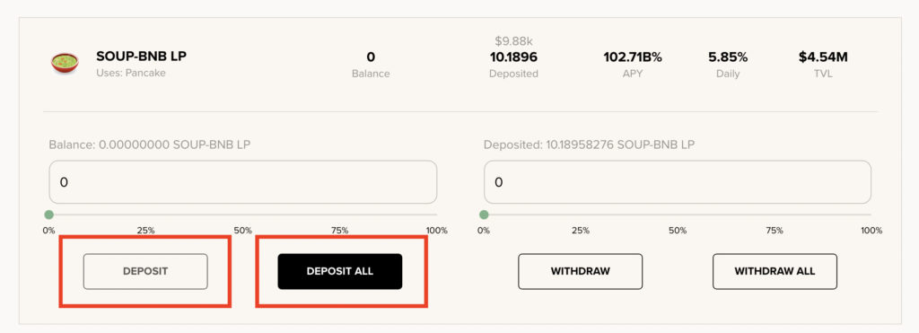 screen 2021 03 18 21.22.23 1024x371 - 【DeFi】beefy.financeのやり方を紹介!複利運用の概要・BIFIトークンの特徴・使い方・実際の運用状況を解説【BSC】