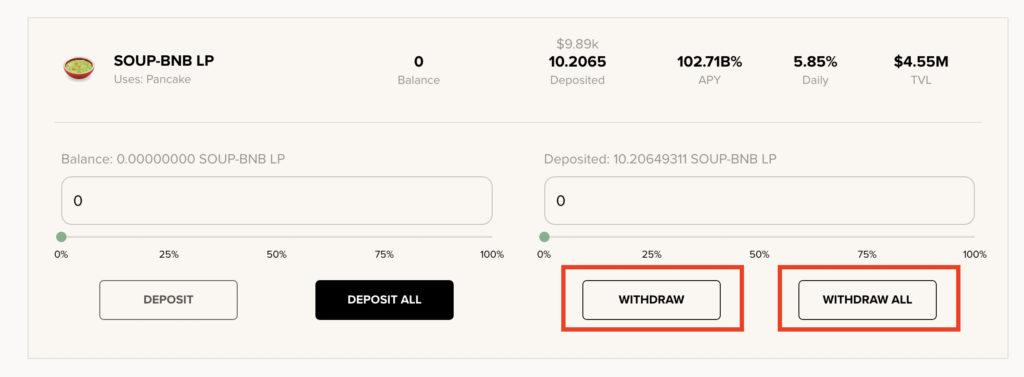 screen 2021 03 18 21.23.25 1024x377 - 【DeFi】beefy.financeのやり方を紹介!複利運用の概要・BIFIトークンの特徴・使い方・実際の運用状況を解説【BSC】