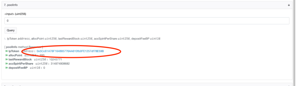 スクリーンショット 2021 07 05 6.23.13 1024x297 - 【DeFi】ShadowSwapのラグプルを回避できるスキル!今や知ってて当然の直コンを再度解説します。