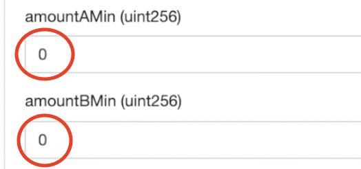 スクリーンショット 2021 07 06 19.31.45 - 【DeFi】直接コントラクトからLPを作成する方法を徹底解説します。