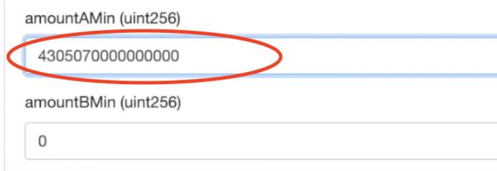 スクリーンショット 2021 07 06 21.36.10 - 【DeFi】直接コントラクトからLPを作成する方法を徹底解説します。