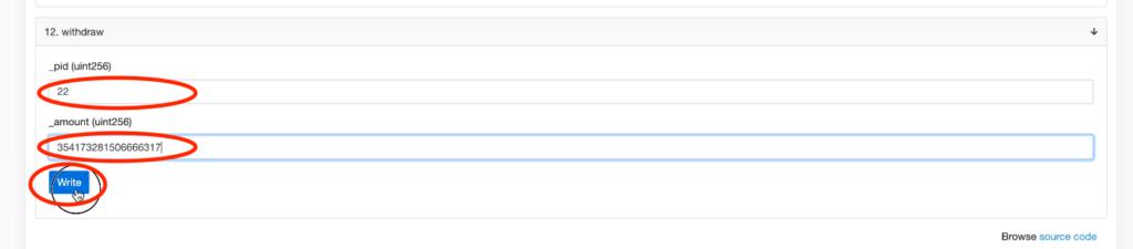 スクリーンショット 2021 07 07 5.39.13 1024x225 - 【DeFi】ShadowSwapのラグプルを回避できるスキル!今や知ってて当然の直コンを再度解説します。