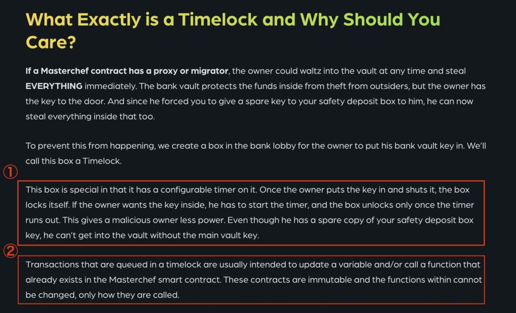 スクリーンショット 2021 07 09 15.09.23 1024x622 - 【DeFi】Timelockが重要ではない3つの理由を徹底解説します
